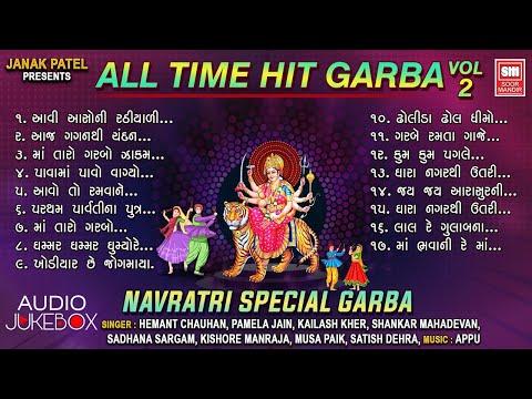 LIVE : All Time Hit Garba Songs VOL 2  | Navratri Special Jukebox 2020 | Garba | Non Stop Garba