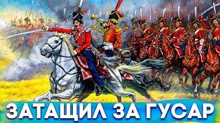 видео Казаки Снова война Cossacks Back to War Обучение туториал азам игры в Казаки
