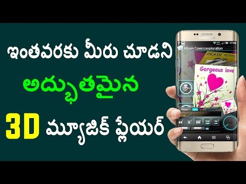 Best 3d music player for android You Should Try | 3d music | android latest apps 2017 | in telugu