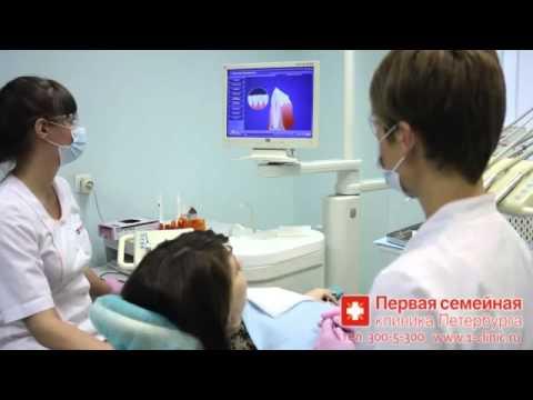 Отбеливание зубов (Первая семейная клиника)