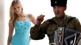 Поезд уходит далеко ╰❥ Очень красивый КАЗАЧИЙ романс о ЛЮБВИ под гармонь╰❥ Russian folk song!