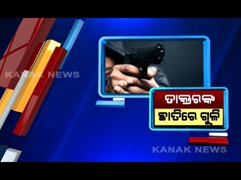 Doc Manas Ranjan Das Was Shot At By Masked Miscreants In Odisha's Khurda