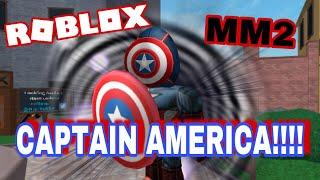 Roblox MM2 | Captain America!!! |
