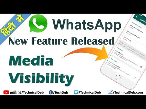 WhatsApp New Feature : Media Visibility