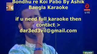 Boondhu re Koi Pabo by Ashik Bangla Karaoke
