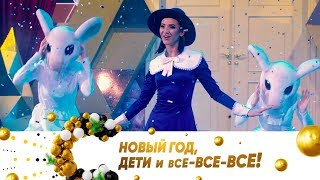 Ольга Бузова в роли Мэри Поппинс