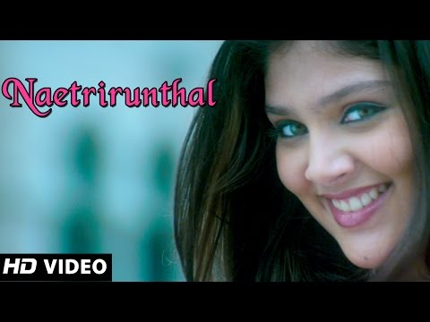 Naetrirunthal - Nee Naan Nizhal - New Tamil Songs 2014 - Official Song