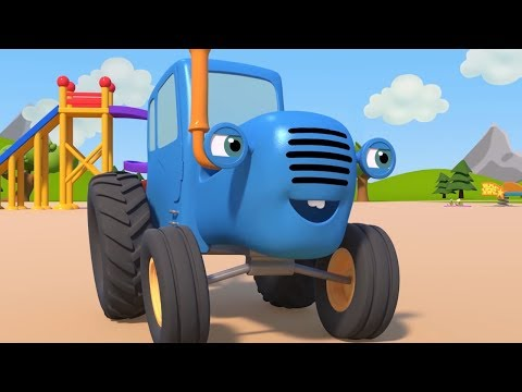 Синий Трактор Гоша - Песочный замок | Мультики про машинки для детей