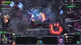 StarCraft II Legacy of the Void 24 - Финал
