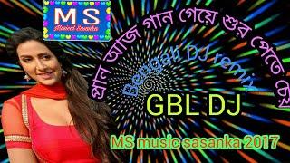 Pran Aaj gaan geye suryateja Bengali DJ song 2017