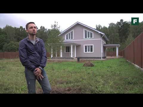 Строительство дома без проблем. Личный опыт // FORUMHOUSE