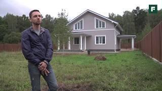видео строительство и ремонт загородных домов