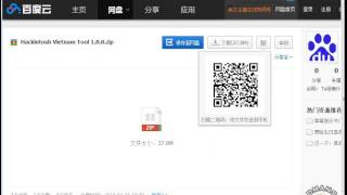 How to download files from Baidu Cloud