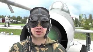Обзор летных шлемов за всю историю отечественной авиации