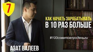 Yandex Такси против Taxi Maxim, где больше денег реально