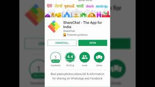 Share Chat for Android -  Get Funny Videos, GIFs, Photos, and More