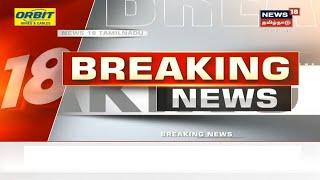 சென்னையில் இன்று புதிதாக 530 பேருக்கு கொரோனா தொற்று - மாநகராட்சி நிர்வாகம் தகவல் | Corona Breaking