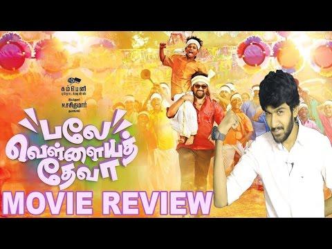 Balle Vellaiyathevaa aka Balle Vellaiya Thevaa Movie Review By Review Raja - M. Sasikumar, Tanya