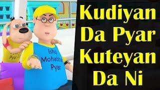 Kudiyan Da Pyar Kuteyan Da Ni || Happy Sheru || Funny Cartoon Animation || MH One