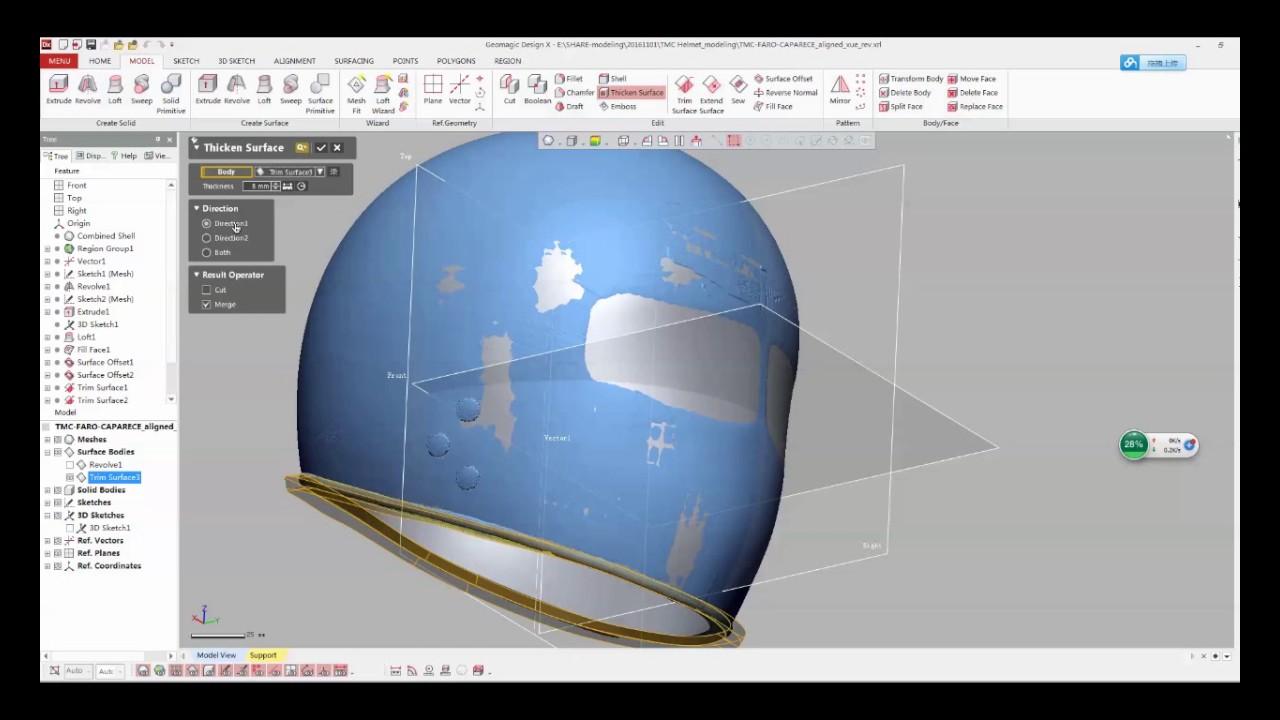 Endless 3D   Geomagic Design X