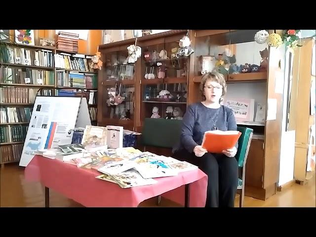 Изображение предпросмотра прочтения – НатальяЛанг читает произведение «8 сентября, обычный день недели» Г.Станиславской