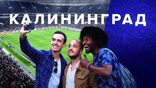 Из России с футболом 3. Калининград.