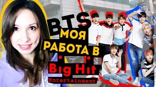 bighitentertainment