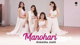 Manohari | Baahubali | Prabhas | Rana | Anushka | Tamannaah | Aneesha Joshi (Dance Cover)