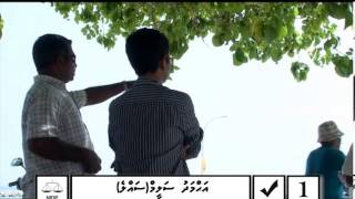 Repeat youtube video Mifaharu Salle'  - Hoarafushi Dhaairaa ah Ahmed Saleem - Salle'