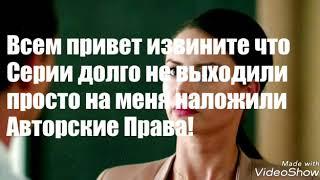 Отель Элеон Фанфики 4 Сезон 10 Серия.