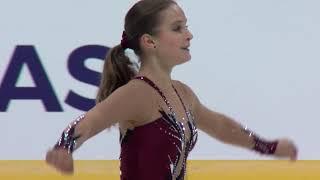 Екатерина Рябова Азербайджан | ISU Гран При (юниоры) 2018 Каунас | Произвольная программа (девушки)