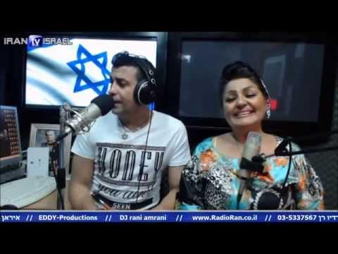רדיו פרסי רדיו רן 17.4.15 راديو ران اسرائيل - Persian radio in israel