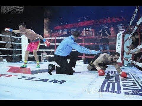 Артур Осипов vs Грачик Маргарян