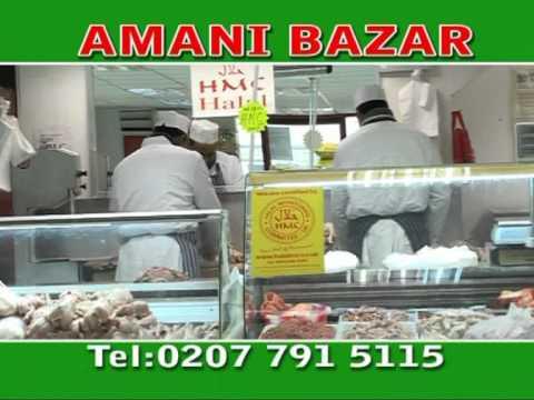 Amani Bazar
