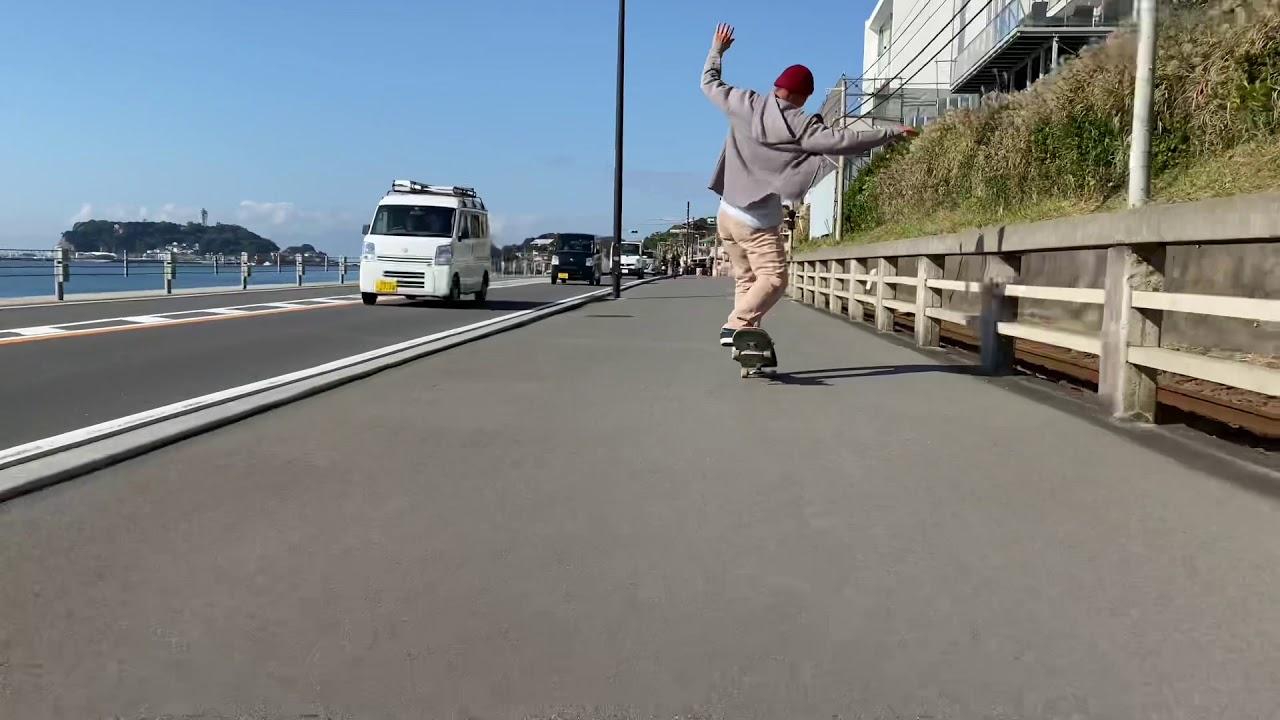 Panda Skateboard Vol.2