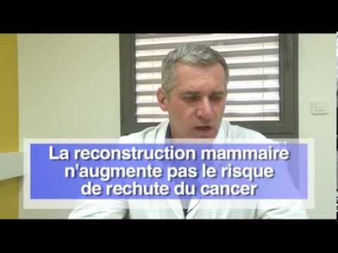 la reconstruction mammaire l 39 icm institut du cancer de montpellier youtube. Black Bedroom Furniture Sets. Home Design Ideas