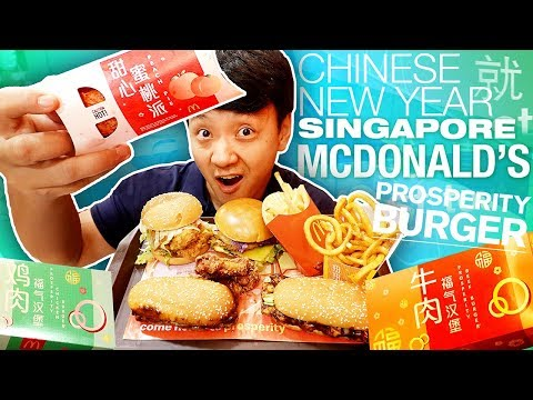 PROSPERITY BURGER! BEST McDonald's Meal in Singapore   Chinese New Year FEAST