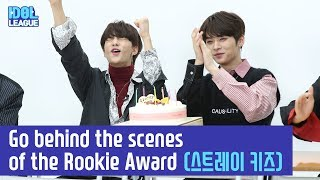[ENG SUB] Go behind the scenes of the Rookie Award (스트레이 키즈) - (2/7) [IDOL LEAGUE]