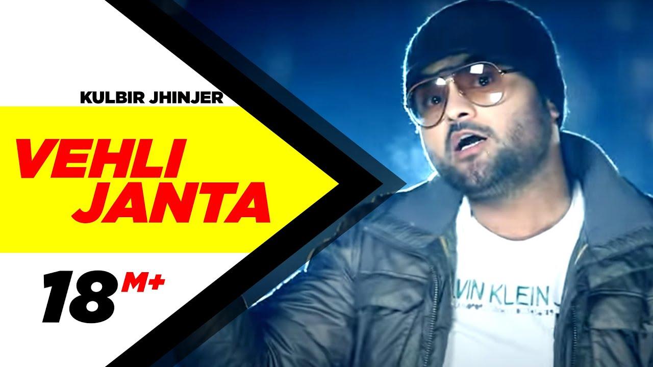 Vip Jatt Wallpaper Vehli Janta | Kulbir Jhinjer