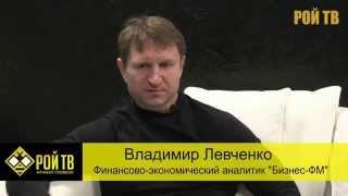 видео Владимир ПУТИН - Деловой саммит форума АТЭС