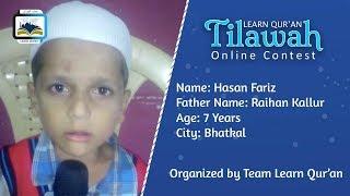 Hasan Fariz Kallur S/o Raihan Kallur | Learn Qur'an Tilawah - Online Contest, Bhatkal
