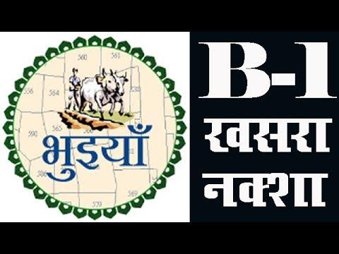 Cg Bhuiya Bhu Abhilekh Cg B1 Khasra