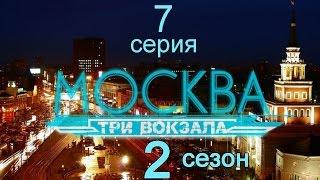 Смотреть видео Москва Три вокзала 2 сезон 7 серия (Рисованное убийство) онлайн
