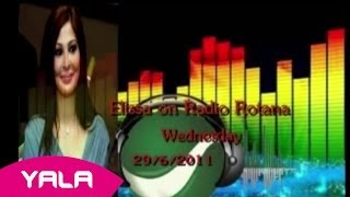 Elissa In Radio Rotana Part 6 (Interview) / حوار اليسا على راديو روتانا الجزء السادس 29/06/2011