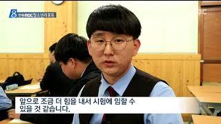 [안동MBC뉴스]특성화고 공무원 채용 설명회