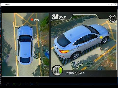 Smart I 360 Degree Seamless Surround View Digital Video
