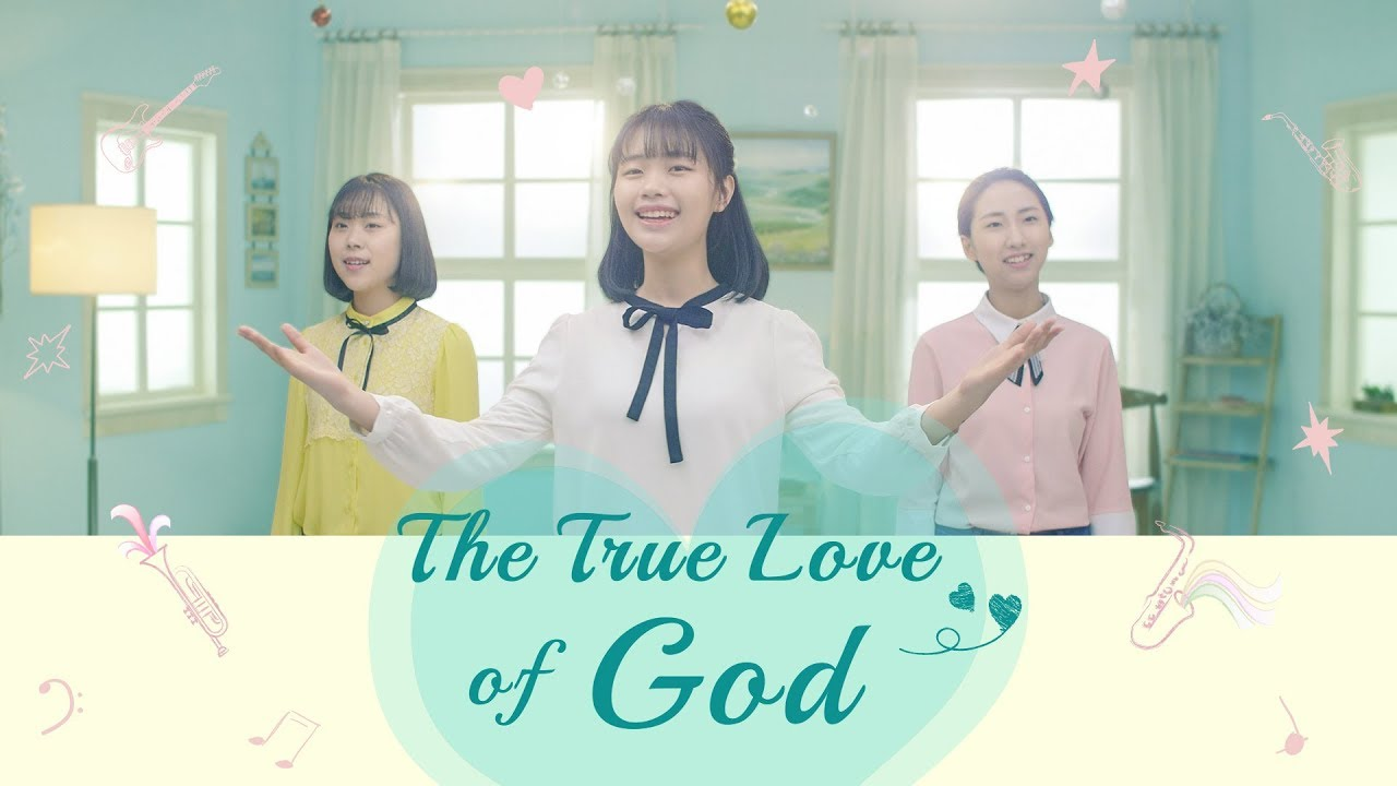 The True Love of God (Korean Christian Song English Subtitle)