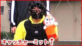今年の日本シリーズは熱盛。。!! □他の野球動画 【三納物語コラボ】細...