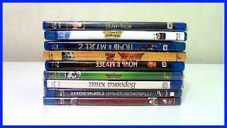 Новинки Blu-ray. Куча дисков из М.Видео за 99 рублей. Часть 4