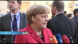 قمة دول الاتحاد الأوروبي تناقش مستقبل العلاقات مع واشنطن وقضية الهجرة إلى أوروبا